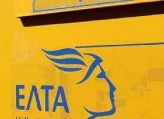 Έπαρχος Θήρας: «Το ταχυδρομείο Εμπορείου ΔΕΝ κλείνει»