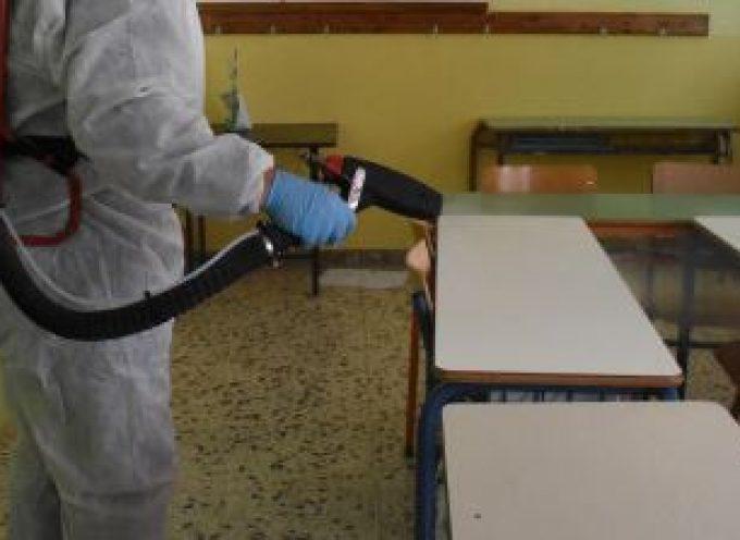 Σε γενική απολύμανση όλων των σχολικών κτιρίων για προληπτικούς λόγους προχωρεί ο Δήμος Θήρας