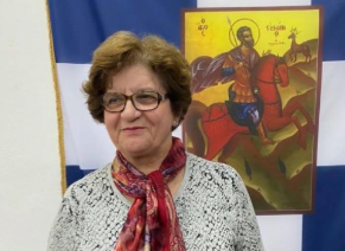 """H κα Μαργαρίτα Δακουτρού νέα Πρόεδρος του Πολιτιστικού Συλλόγου Θήρας """"Άγιος Ευστάθιος"""""""