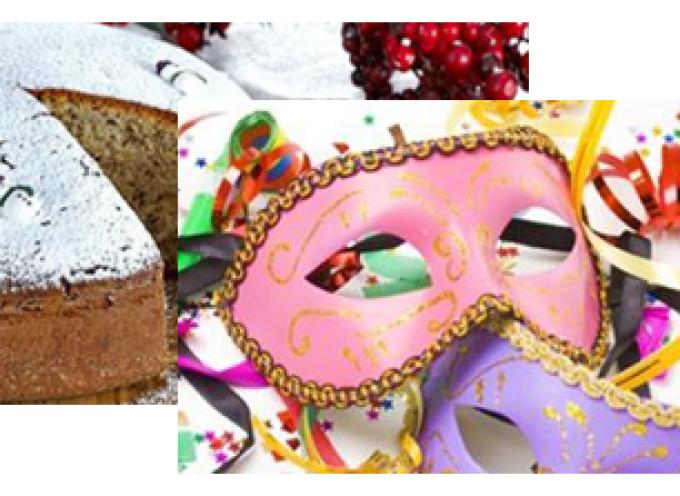 Κοπή πίτας και αποκριάτικη γιορτή από την Κοινότητα Οίας