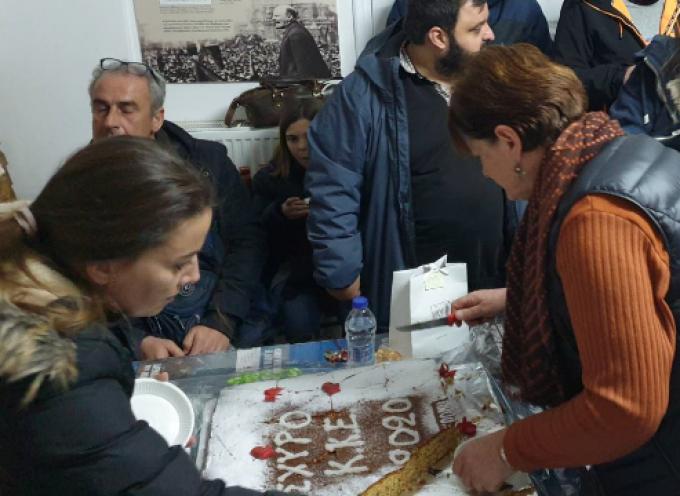 Την πρωτοχρονιάτικη πίτα της έκοψε η ΚΟ ΚΚΕ Σαντορίνης. Ακολούθησε συζήτηση για το ασφαλιστικό