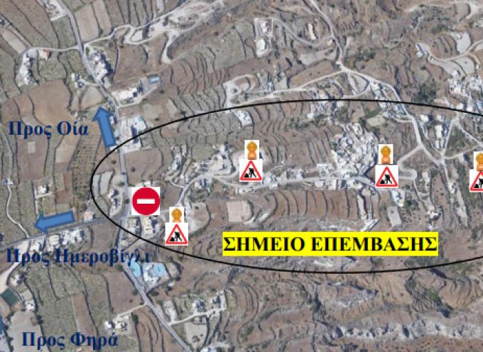 ΔΕΥΑΘ: «Διακοπή κυκλοφορίας στην περιοχή του Βουρβούλου λόγω απαραίτητων έργων για την αποκατάσταση του οδοστρώματος»