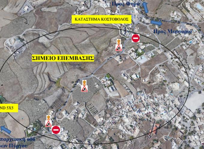 ΔΕΥΑΘ: «Διακοπή κυκλοφορίας στην περιοχή της Μεσσαριάς λόγω απαραίτητων έργων για την κατασκευή νέου δικτύου αποχέτευσης»
