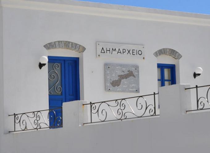 Δήμος Αμοργού: «Ο Πολιτισμός αγαθό και προτεραιότητα»