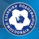 Την αναστολή διεξαγωγής όλων των εθνικών πρωταθλημάτων ανακοίνωσε η ΕΠΟ