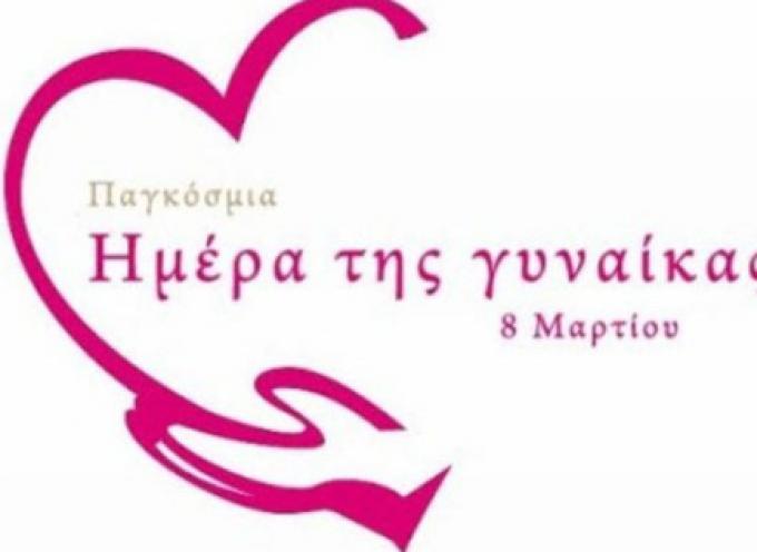 """Κατερίνα Μονογυιού: """"8 Μαρτίου, η μέρα που η γυναίκα απέκτησε δικαιώματα και λόγο"""""""