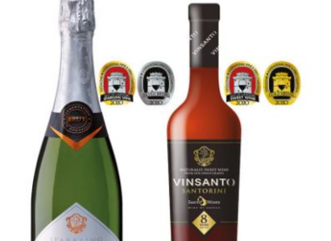 Στην κορυφή η Santo Wines με 9 μετάλλια και 2 ειδικές διακρίσεις στον 20ο Διεθνή Διαγωνισμό Οίνου και Αποσταγμάτων Θεσσαλονίκης