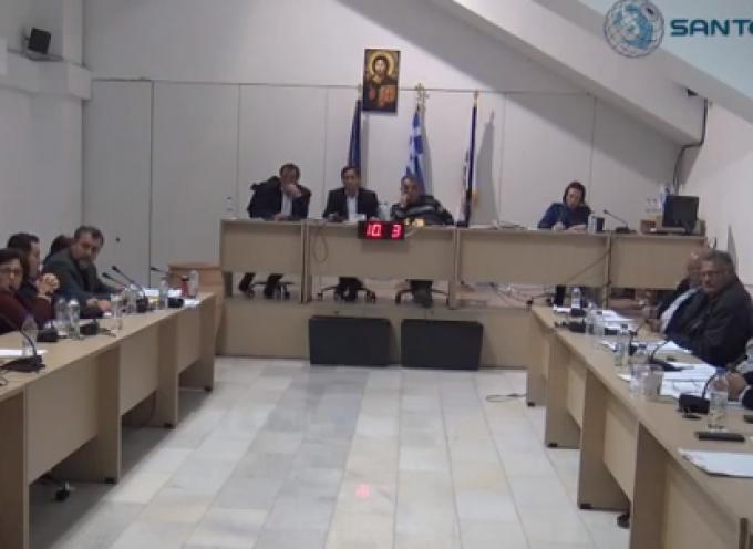 Συνεδριάζει και την Παρασκευή 17 Σεπτεμβρίου το Δημοτικό Συμβούλιο Θήρας