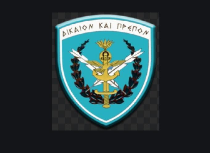 Ανακοίνωση από τη στρατολογική υπηρεσία Νοτίου Αιγαίου