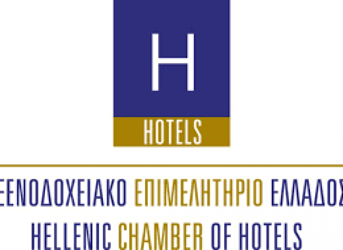 Στα 522 εκατ. ευρώ μέχρι στιγμής οι απώλειες από ακυρώσεις για τα ελληνικά ξενοδοχεία