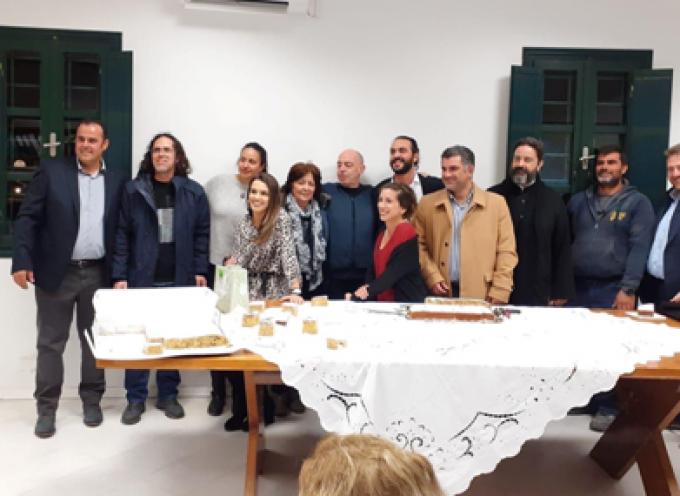 Η Κοινότητα Οίας για την κοπή της πρωτοχρονιάτικης πίτας
