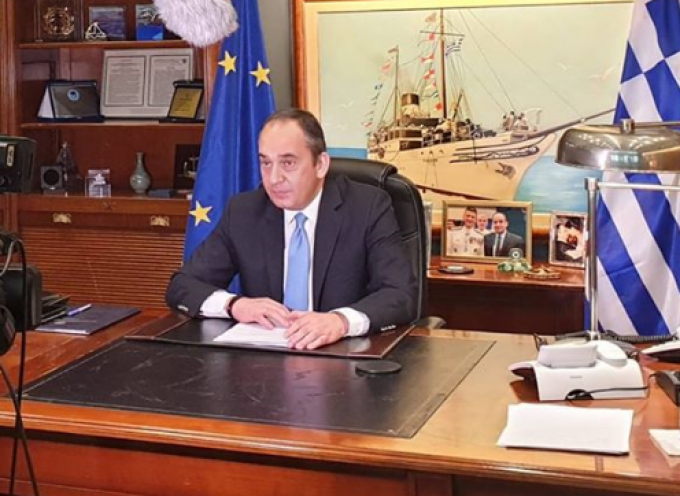 11 μέτρα στήριξης της ακτοπλοΐας ανακοινώθηκαν από το Υπουργείο Ναυτιλίας και Νησιωτικής Πολιτικής