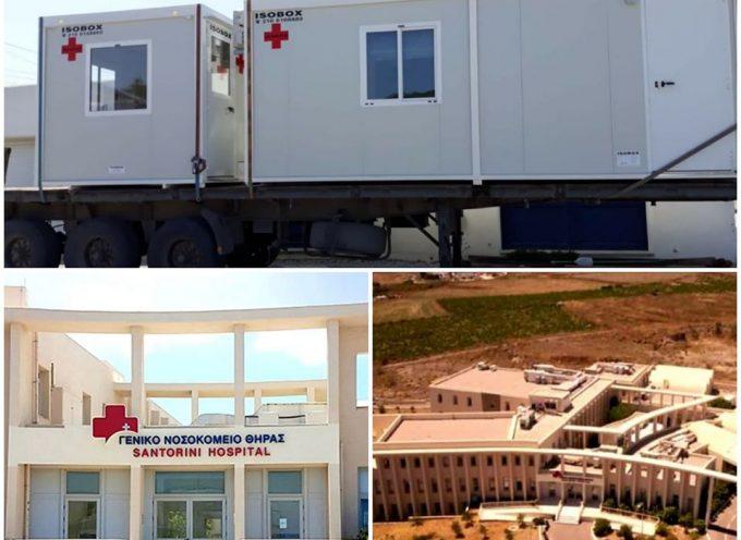 Παραδόθηκε το isobox στο νοσοκομείο της Σαντορίνης