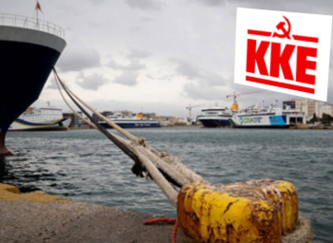Ανακοίνωση της Τ.Ε. Νοτίων Κυκλάδων του ΚΚΕ για την πληρότητα επιβατών στα πλοία της ακτοπλοΐας