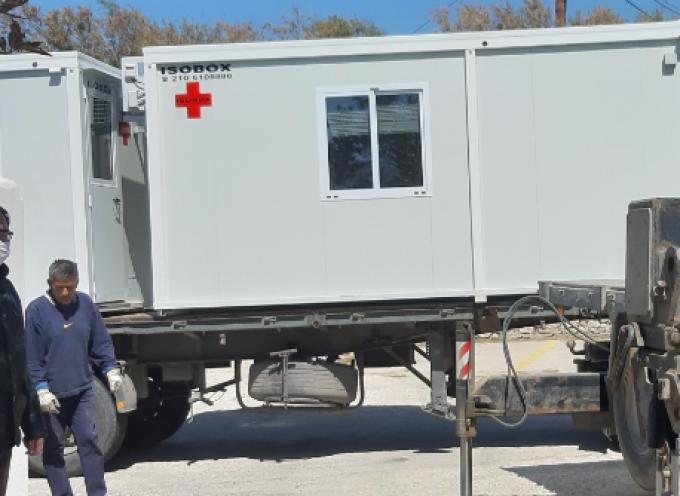 Ένα φυλάκιο υποδοχής ασθενών και ένας θάλαμος υγειονομικής απομόνωσης παραδόθηκαν στο Κέντρο Υγείας Πάρου από την ΠΝΑΙ