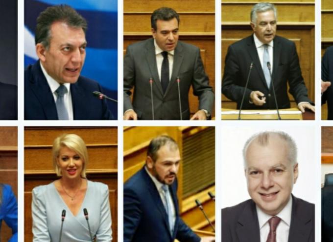 Βουλευτές Δωδεκανήσου & Κυκλάδων, Περιφέρεια & Περιφερειακή ΈνωσηΔήμων Ν. Αιγαίου, σε κοινό μέτωπο απέναντι στις προκλήσεις των επιπτώσεων της πρωτοφανούς παγκόσμιας κρίσης