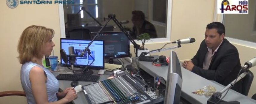 VIDEO: Ο Διοικητής του Γ. Ν. Θήρας, κ. Βασίλης Μαλαματένιος στο RADIO FAROS SANTORINI 105.9