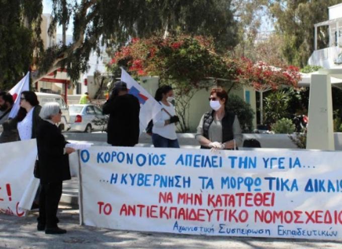Το συνδικάτο εργατοϋπαλλήλων επισιτισμού – τουρισμού Θήρας για την επίσκεψη του Πρωθουργού στη Σαντορίνη