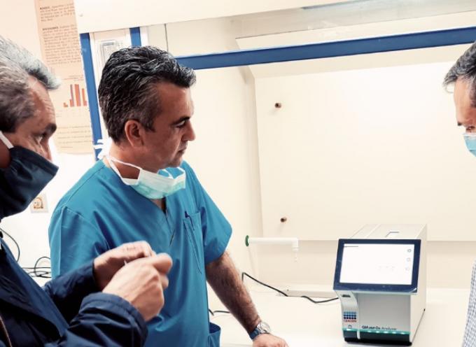 Το πρώτο μηχάνημα μοριακής ανάλυσης εξετάσεων (PCR) για κορωνοϊό παραδόθηκε από την Περιφέρεια Νοτίου Αιγαίου στο Γενικό Νοσοκομείο Ρόδου