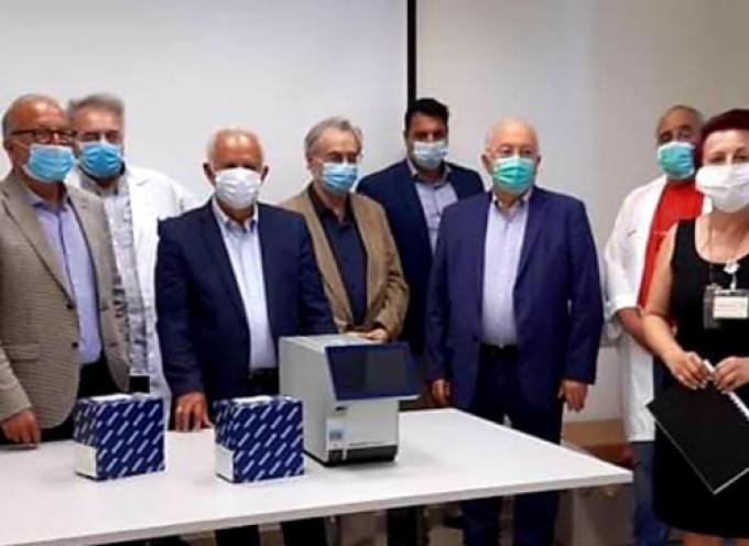 Μοριακός αναλυτής PCR παραδόθηκε από την Περιφέρεια στο Νοσοκομείο Σαντορίνης