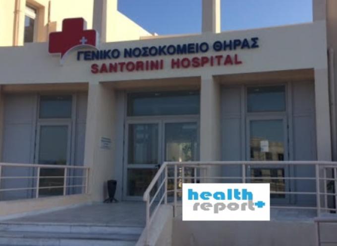 ΣτηΣαντορίνηκαι στονοσοκομείοτου νησιού αναμένεται να βρεθεί ο πρωθυπουργόςΚυριάκος Μητσοτάκης – Πυρετώδεις προετοιμασίες