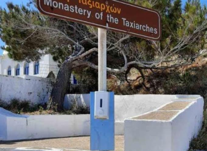 Δήμος Σερίφου: Ολοκληρώθηκε η δημιουργία απολυμαντικών σταθμών στο νησί