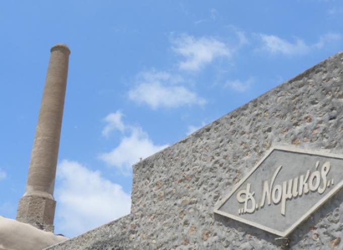 Tο Βιομηχανικό Μουσείο Τομάτας «Δ. Νομικός», ανοίγει και πάλι τις πύλες του