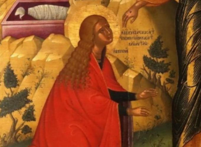Εκδήλωση Βυζαντινής Μουσικής στον Άγιο Μηνά Φηρών με θέμα την Αγία Μαρία την Μαγδαληνή