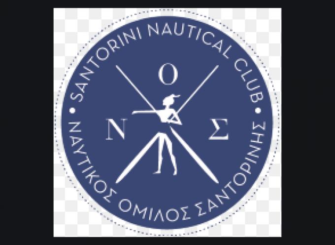 Την ίδρυση Τομέα Ναυτιλιακών Επαγγελμάτων στο ΕΠΑ.Λ ζητά ο Ναυτικός Όμιλος Σαντορίνης