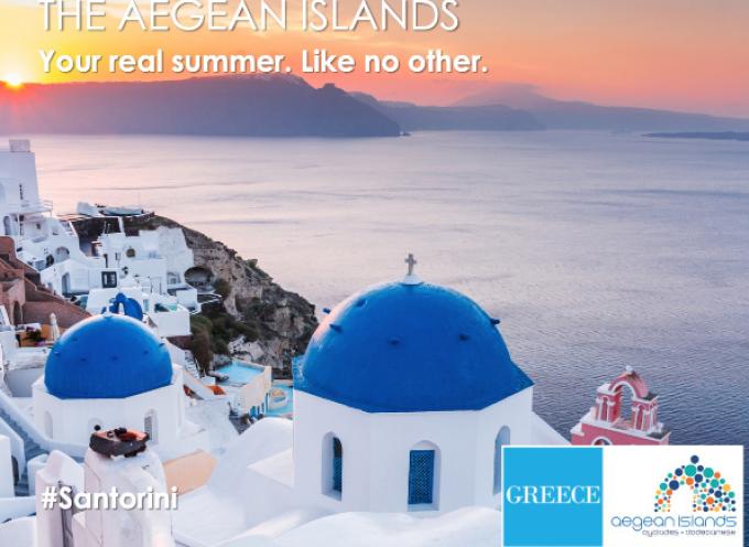 """ΠΝΑΙ: """"Το καλοκαίρι στα νησιά του Αιγαίου, είναι το πραγματικό καλοκαίρι και είναι μοναδικό"""""""
