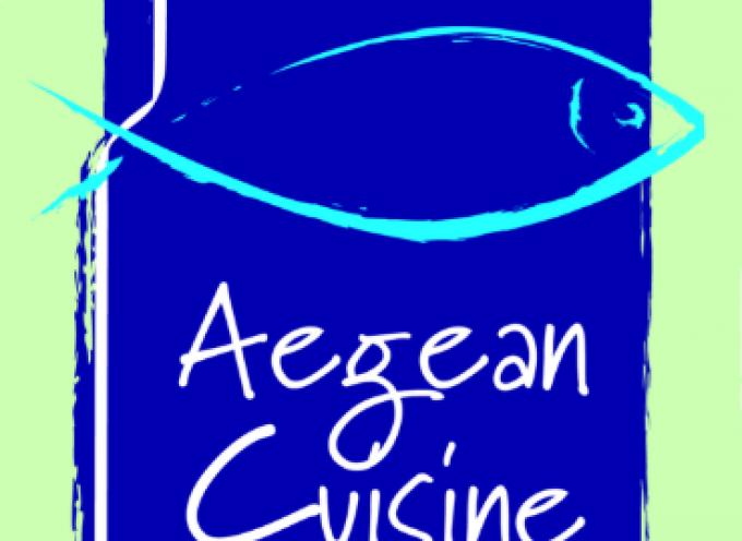 """Επιμελητήριο Κυκλάδων: """"Νέος κύκλος αξιολόγησης εστιατορίων  για την ένταξη/παραμονή στο δίκτυο Aegean Cuisine"""""""