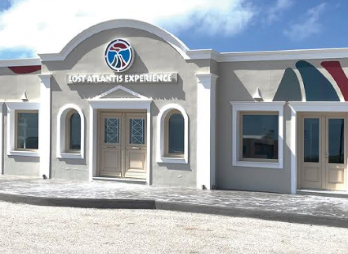 Παράταση στην λειτουργία του Μουσείου Lost Atlantis Experience