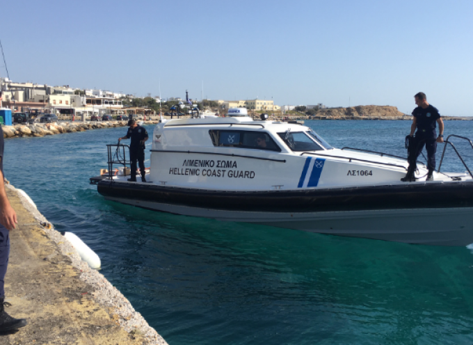 "N.E. ΣΥΡΙΖΑ Κυκλάδων: ""Καλωσορίζουμε το πρώτο πλωτό ασθενοφόρο στις Κυκλάδες"""