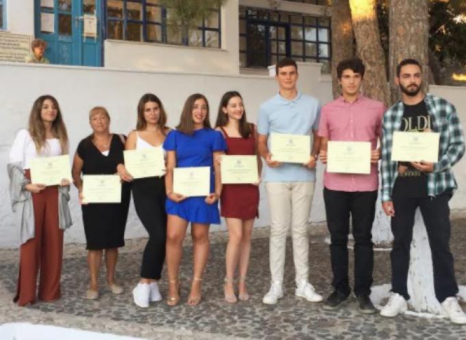 Απονομή επαίνων και χρηματικών βραβείων στους επιτυχόντες στην τριτοβάθμια εκπαίδευση μαθητές του Πύργου από την Εστία Πύργου Καλλίστης