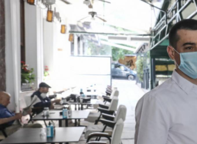 Οι 38 χώροι και επιχειρήσεις που είναι υποχρεωτική η χρήση μάσκας -Οι εξαιρέσεις