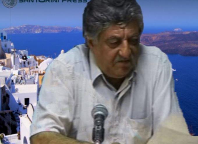 "VIDEO: Ο Πρόεδρος της Κοινότητας Θήρας κ. Δημήτρης Καφιέρης στην εκπομπή ""Θηραϊκές καλημέρες"""