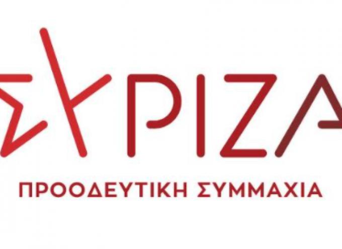 Ο.Μ. ΣΥΡΙΖΑ ΠΡΟΟΔΕΥΤΙΚΗ ΣΥΜΜΑΧΙΑ ΘΗΡΑΣ: Κάλεσμα συμπόρευσης της αριστεράς και της Δημοκρατικής παράταξης στη βάση των κοινών αρχών και αξιών το νέο λογότυπο του ΣΥΡΙΖΑ Προοδευτική Συμμαχία