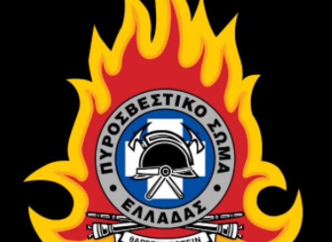 Ενημέρωση από την Περιφερειακή Πυροσβεστική Διοίκηση Ν. Αιγαίου