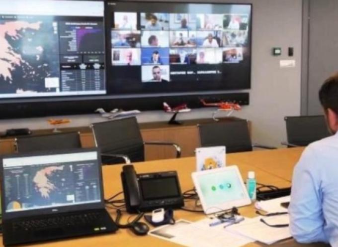 Τηλεδιάσκεψη Χαρδαλιά με Περιφερειάρχες: Στο επίκεντρο η ανέγερση 13 Επιχειρησιακών Κέντρων Πολιτικής Προστασίας