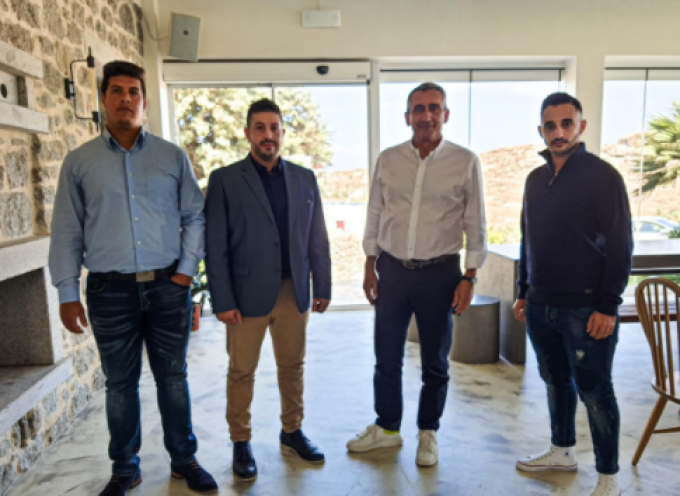 Συνάντηση με τον Περιφερειάρχη Ν. Αιγαίου κ. Χατζημάρκο πραγματοποίησε η ΟΝΝΕΔ Κυκλάδων