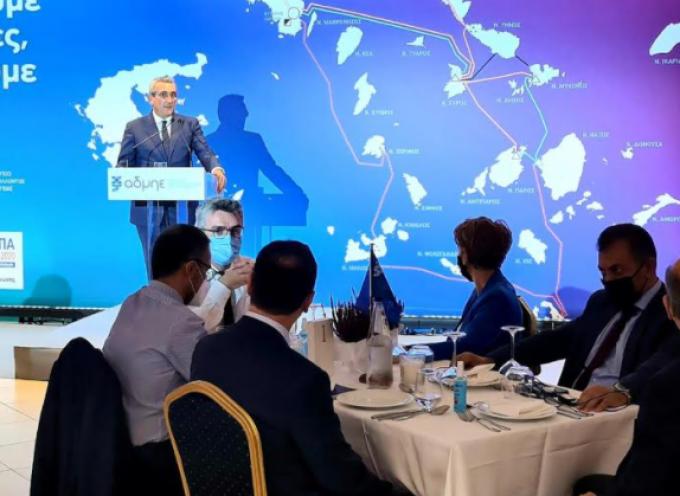 """ΠΝΑΙ: """"Σε πλήρη εξέλιξη τα έργα ενεργειακής θωράκισης των νησιών του Νοτίου Αιγαίου"""""""