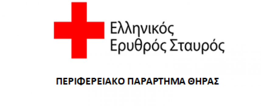 Το Διοικητή του Γ.Ν.Θ. επισκέφτηκαν η Πρόεδρος και η Αντιπρόεδρος του Περ/κου Παραρτήματος του Ελληνικού Ερυθρού Σταυρού