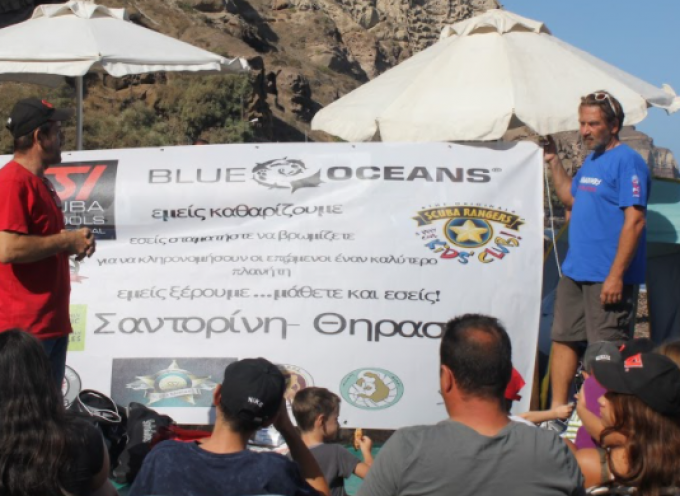 Περιβαλλοντική δράση υποβρύχιου καθαρισμού βυθού, στον Κόρφο της Θηρασιάς απο τον ΔΑΠΠΟΣ