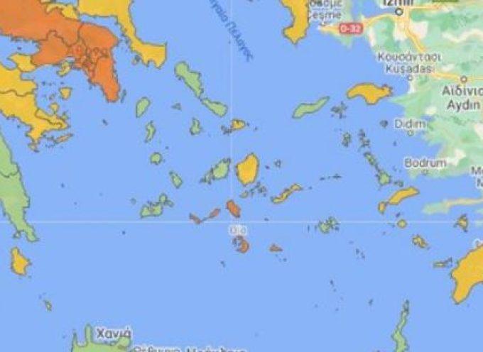 Covid-19: Μόνο η περιφερειακή ενότητα Θήρας στο Πορτοκαλί (επίπεδο 3)- στο κίτρινο από σήμερα και η Μύκονος