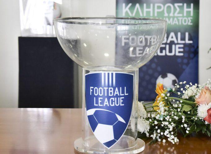 Ανακοινώθηκε το πρόγραμμα της Football League για τη σεζόν 2020-2021- με Καλαμάτα η πρώτη της ΑΣ Σαντορίνης