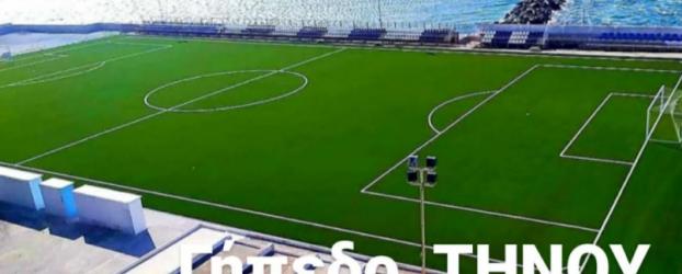 """Γ. Λεονταρίτης: """"Ο αθλητισμός στα νησιά μας μπαίνει σε νέα τροχιά"""""""