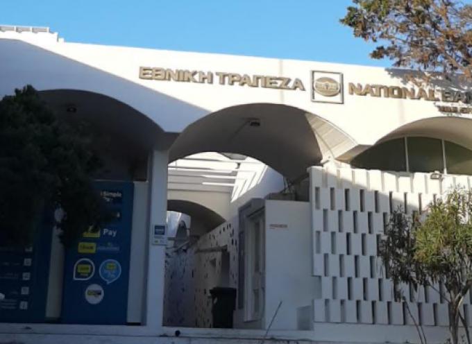 Ανοικτή επιστολή προς την διοίκηση της Εθνικής Τράπεζας από το Μανόλη Ορφανό