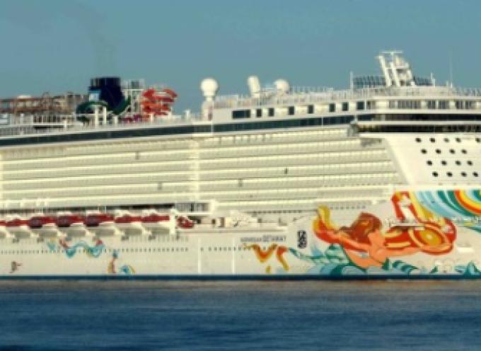 Norwegian: Ανακοινώθηκε το πρόγραμμα κρουαζιέρας του 2023 – Ποια ελληνικά λιμάνια προστίθενται