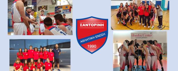 """Ανακοίνωση ΑΕ Σαντορίνης: να δοθεί λύση στο αδιέξοδο που έχει δημιουργηθεί και έχει """"φυλακίσει"""" εκατοντάδες αθλητές"""