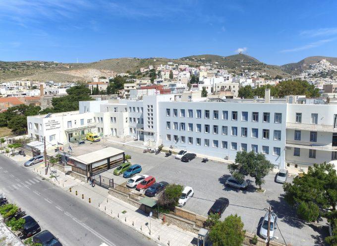 Μέλος του προσωπικού του Νοσοκομείου Σύρου βρέθηκε θετικός σε μοριακό έλεγχο Covid-19, τη Δευτέρα 9.11.2020.